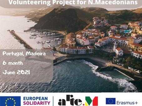 Urgent call for North Macedonia