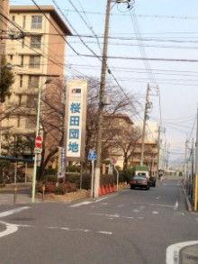名古屋市金山アロマテラピーサロンリライトまでの道順