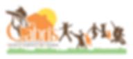 Logo Les Cabris.png