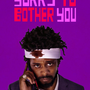 Sorry to Bother You: trijumf koji to nije