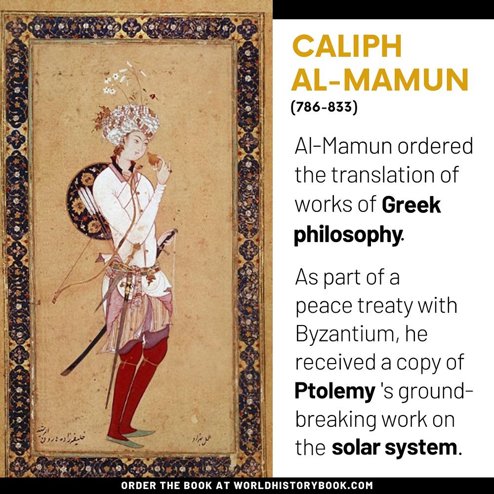 the great world history book stephan dinkgreve abbasid caliphate islamic golden age baghdad moorish spain reconquista caliph al-mamun al-rashid ptolemy