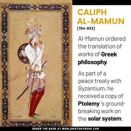 CALIPH AL-MAMUN
