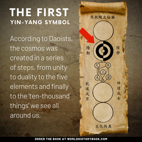 THE FIRST YIN-YANG