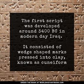 CUNEIFORM, THE FIRST SCRIPT