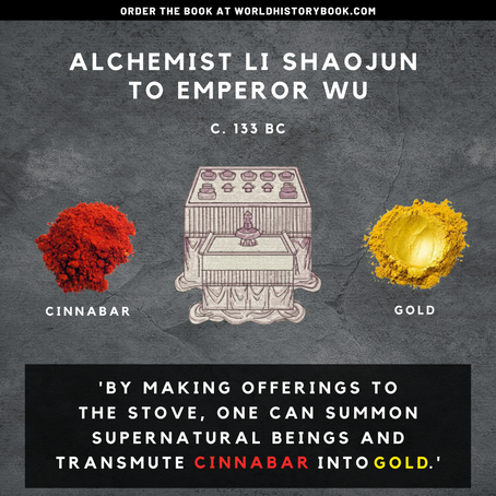 THE ALCHEMIST OF EMPEROR WU