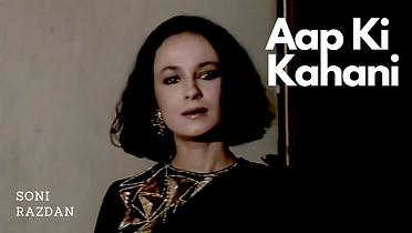 Aap Ki Kahani - Hindi Short Film