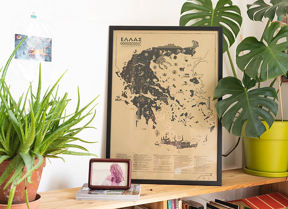 Ancient Greece Map/Illustration, Big Printed Poster, Golden