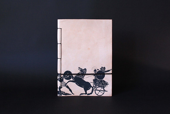 Leather Journal Notebook A5, The Greek Wars.