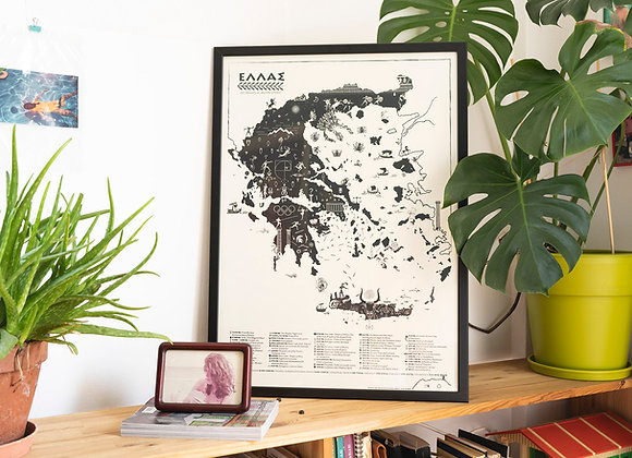 Ancient Greece Map/Illustration, Big Printed Poster, White Pearl.