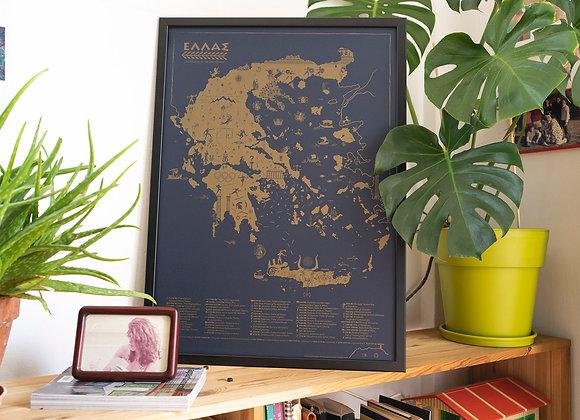 Ancient Greece Map/Illustration, Big Printed Poster, Metallic Dark Blue.