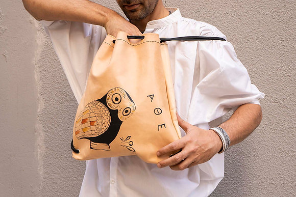 Leather Backpack / Shoulder Bag, Owl of Athens