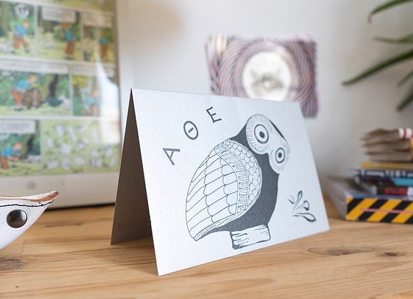 Postcard/wall decor. I Love Ancient Greece. The Owl of Athens.