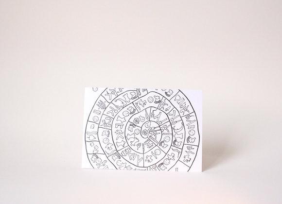 Postcard/wall decor. I Love Ancient Greece. Phaistos Disc.