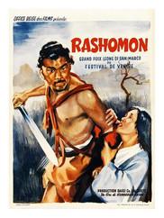 Rashomon (1950, Akira Kurosawa)