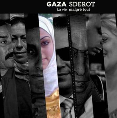 Gaza/Sderot (2008, Khalil El-Muzayen & Robby Elmaliah)