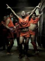 Prison Dancer (2012, Romeo Candido)