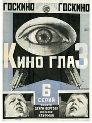 Kino Eye (1924, Dziga Vertov)
