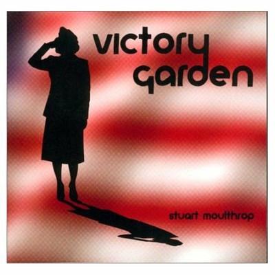 Victory Garden (1992, Stuart Moulthrop)