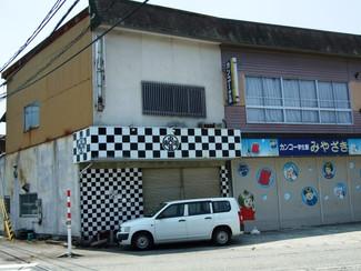元宅配寿司の店舗、開業されたい方に自宅兼店舗としてどうぞ