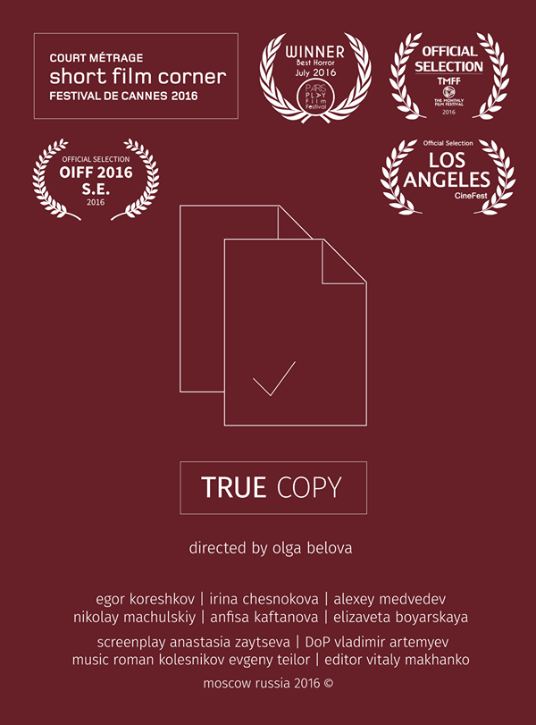 Our film was included in the June selection of the festival TMFF! #teilormusic