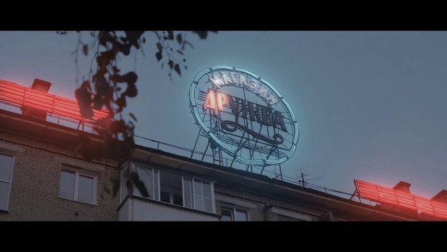 """Video Artists from Novosibirsk """"Reanimate"""" Old Soviet Neon Signs"""