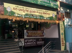 GA Rajajinagar.png