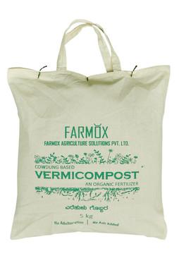 Vermicompost 5 kg bag front.jpg