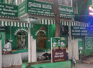 GA Sanjaynagar.png