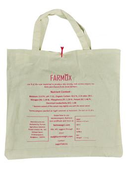 Vermicompost 1.5 kg bag rear.jpg