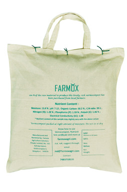 Vermicompost 5 kg bag rear.jpg
