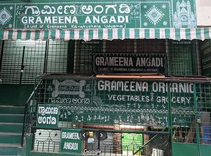 GA Jayanagar.png
