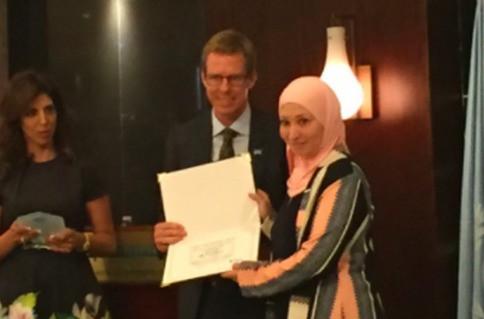 RC Coach Reem Wins UN Humanitarian Award