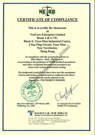 ISO 14644-1:2015:ISO Class 8 (NEEB)