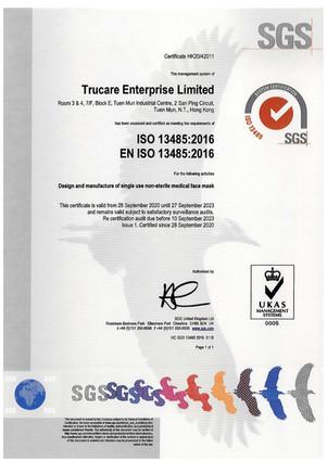 ISO 13485 Cert.