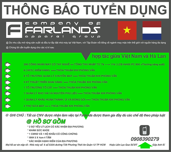 recruitment notice poster.png