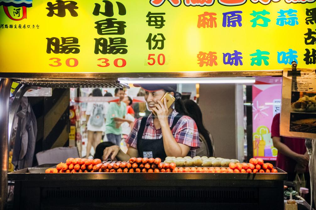 Taiwan2017-0366.jpg