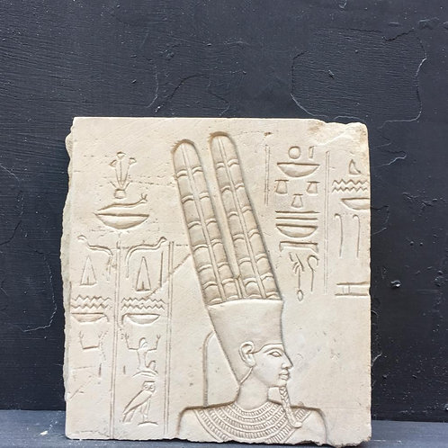Amun the king of the gods