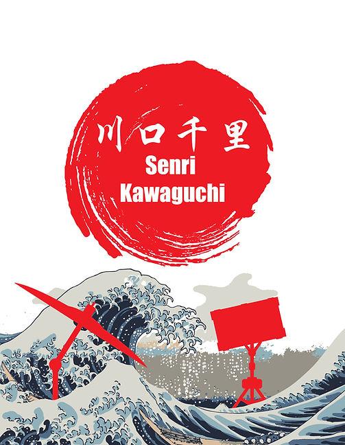 Japan Poster_Words-08.jpg