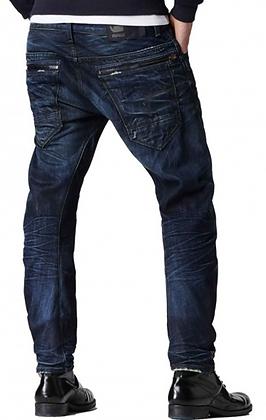 G Star Jeans Arc Zip 3D Slim Swash Denim