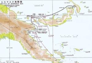 The Battle of the Bismarck Sea – <em>Alan Stephens</em>