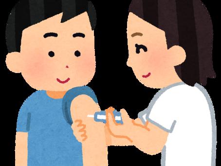 成年後見と予防接種