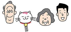 ユキマサくんB-9-1.jpg