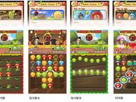 [게임개발 협업] 모바일 게임 해외 출시를 위한 협업 (프로그램, 그래픽)
