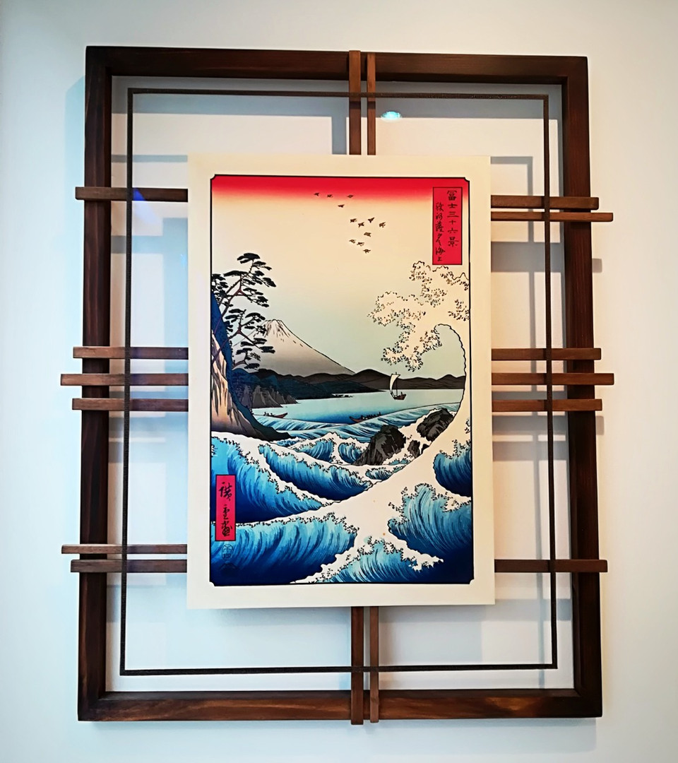 Estampe Japonnaise