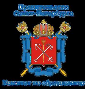 14.11.2019 Информация Комитета по образованию Санкт-Петербурга