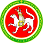 1200px-Coat_of_Arms_of_Tatarstan.svg_.pn