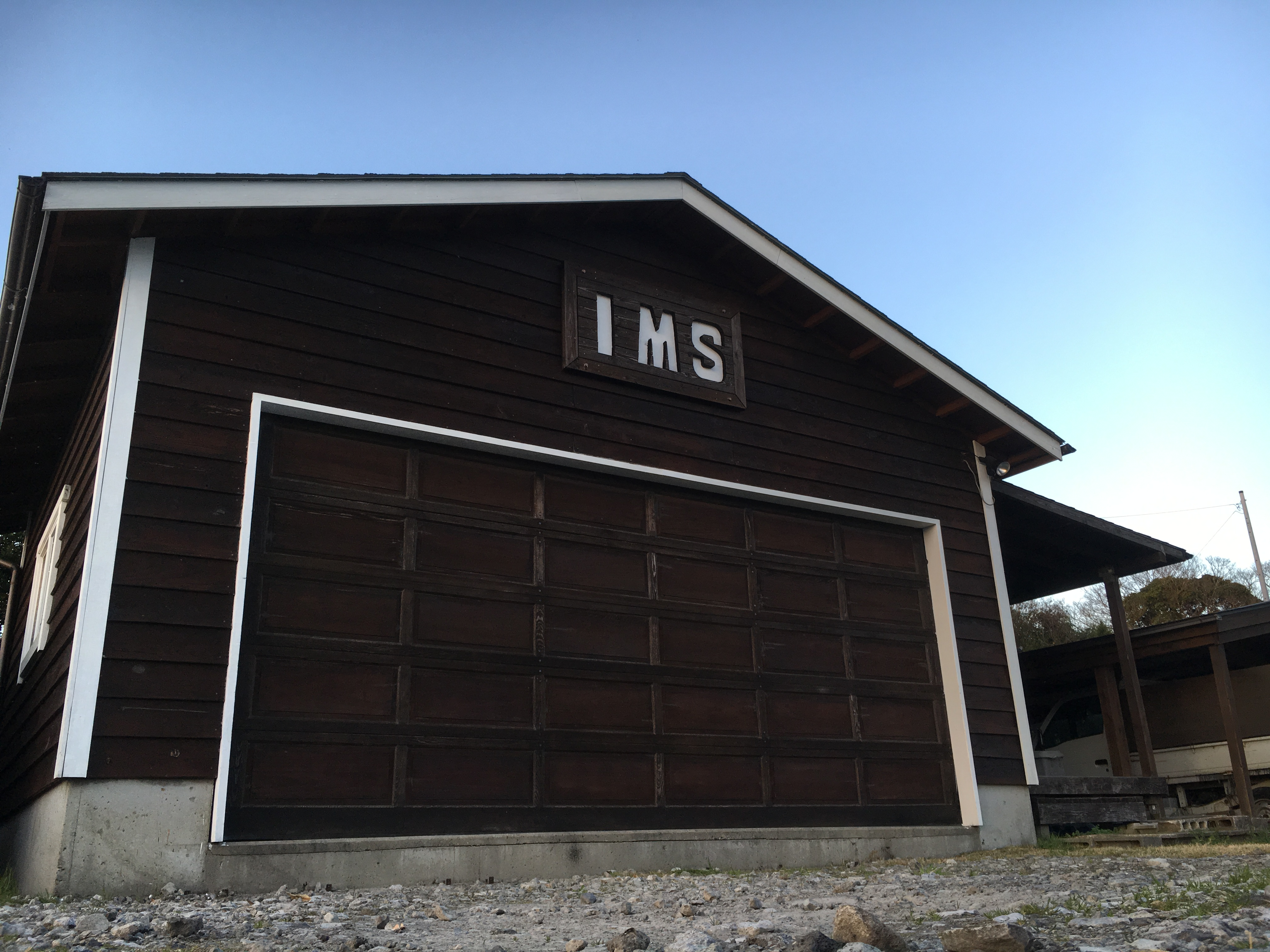 IMS事務所倉庫の様子