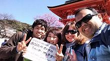 Imagem Templos Kyiomizo-Dera - Kyoto