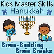 SquareCovers-Hanukkah Brain Breaks.jpg