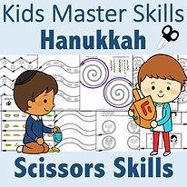 SquareCover - Hanukkah - Cutting.jpg